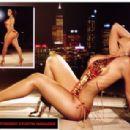 Charm Killings Straight Stuntin Magazine - 454 x 308