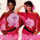 Kelly LeBrock & Iman - Revlon Ad 1982 - 454 x 303