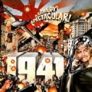 1941 (1982 movies) - 454 x 454