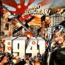 1941 (1982 movies)