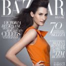Katia Selinger Harper's Bazaar Brazil August 2012 - 454 x 599