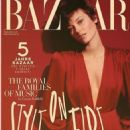 Monika Jagaciak - Harper's Bazaar Magazine Cover [Germany] (September 2018)