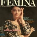 Aishwarya Rai Bachchan - Femina Magazine Cover [India] (8 March 1994)