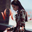 Sonam Kapoor - Vogue Magazine Pictorial [India] (June 2017) - 454 x 647
