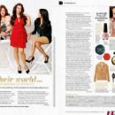 Kim Kardashian - Lucky Magazine Pictorial [United States] (November 2011)