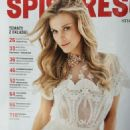 Joanna Krupa - Cosmopolitan Magazine Pictorial [Poland] (January 2018) - 454 x 713