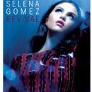 Selena Gomez Revival Merchandise 2015