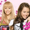 I love Hannah Montana