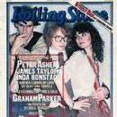 Peter Asher on the cover of Rolling Stone Magazine - 415 x 500