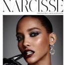 Narcisse F/W 2015.16 - 454 x 578
