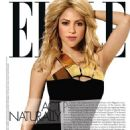 Shakira Elle USA July 2013 - 454 x 617