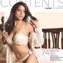 Mahie Gill Maxim India October 2012