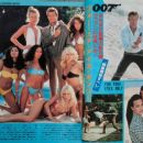 For Your Eyes Only - Screen Magazine Pictorial [Japan] (January 1981) - 454 x 384