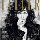 Helena Christensen - Tatler Magazine Cover [Russia] (February 2019)