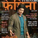 Shah Rukh Khan - 454 x 566