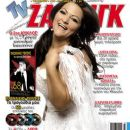 Vicky Stavropoulou - TV Zaninik Magazine Cover [Greece] (16 January 2009)