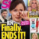 Ben Affleck and Jennifer Garner - Star Magazine Cover [United States] (6 March 2017)