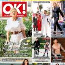 Fei Skorda - OK! Magazine Cover [Greece] (18 March 2020)