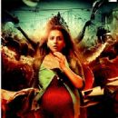 First Poster of Vidya Balan in Kahaani 2012