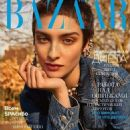 Lera Abova - Harper's Bazaar Magazine Cover [Russia] (May 2018)