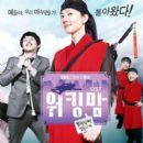 Sunny (singer) - 워킹맘 OST