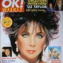 Elizabeth Taylor - OK! Magazine Cover [United Kingdom] (14 April 1996)