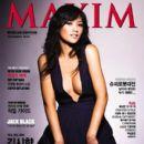 Kim Shi Hyang - 400 x 519