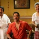 Stills from New movie Bol Bachchan 2012