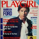 Harrison Ford - Playgirl Magazine Cover [United States] (December 1983)