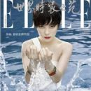 Betty Sun Li Elle China July 2012