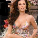 Alicia Machado  -  Wallpaper - 454 x 605