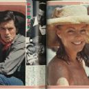 Alain Delon - Roadshow Magazine Pictorial [Japan] (June 1974)