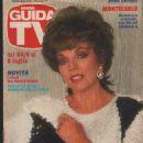 Joan Collins - Guida TV Magazine Cover [Italy] (26 June 1988)
