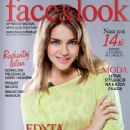 Edyta Herbus - Face & Look Magazine Cover [Poland] (July 2016)
