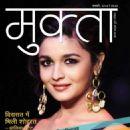 Alia Bhatt - 454 x 616