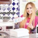 Avril Lavigne – Photoshoot for Laundrin Home Tokyo 2019 - 454 x 272