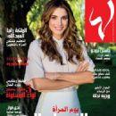 Queen Rania - 454 x 609