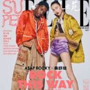 Super Elle China Winter 2017