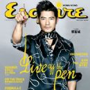 Aaron Kwok - Esquire Magazine Cover [Hong Kong] (July 2016)