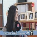 Tuba Buyukustun - interview - Al-Rasheed