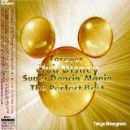 Various Artists Album - Disney Mania