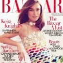 Keira Knightley: Harpers Bazaar UK February 2014