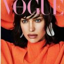 Irina Shayk - Vogue Magazine Cover [Portugal] (August 2019)
