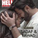 Fawad Khan and Sadaf Khan