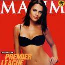 Susie Amy - Maxim Magazine Scans 2005