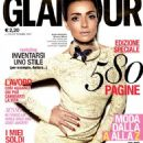 Ambra Angiolini Glamour Italy October 2011 - 454 x 607
