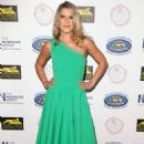 Gemma Oaten – Paul Strank Charitable Trust Gala in London - 454 x 685