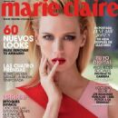 January Jones - Marie Claire Magazine Cover [Spain] (August 2015)