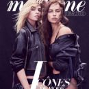 Stella Maxwell and Irina Shayk – Madame Figaro Magazine (November 2018)