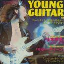 Ritchie Blackmore - 400 x 500